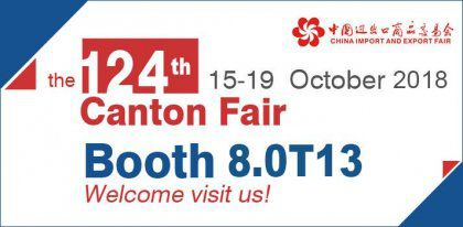 ABC Machinery will attend the 124th canton fair