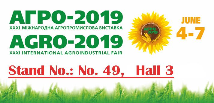 ABC Machinery will attend Agro 2019