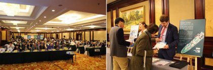 ABC Machinery Attended China Feed Online Conference