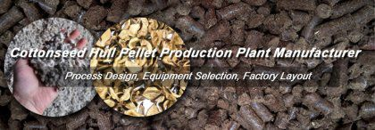 3~5TPH Cottonseed Hull Pellet Production Plant Makes Cattle Feed in Mali