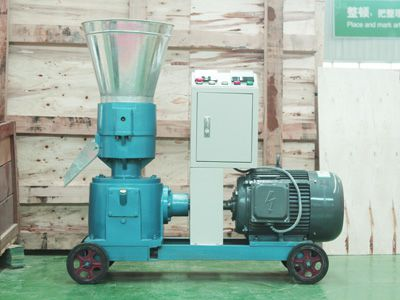 small chicken feed pellet mill